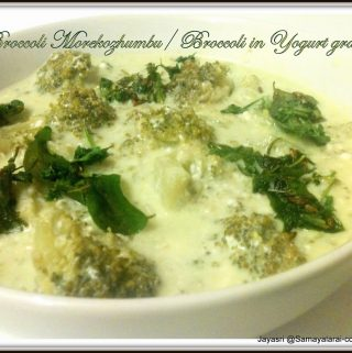 Buttermilk Broccoli kuzhambu. Mor Kuzhambu