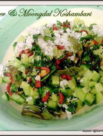 Cucumber-moongdal Koshumbari/Kosambari (Salad)