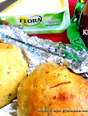 Khara Bun/Spicy Bun/ Baps from Iyengar's Bakery
