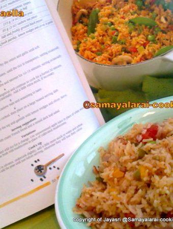 Vegetarian Paella – Aishu & chondu's Creations