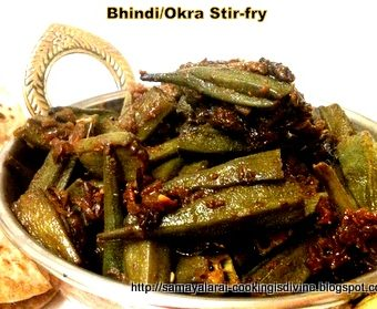 Bhindi Masala or Okra Stir-fry with Anardana Seeds