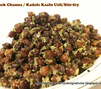 Black Channa/Kadale Kaalu/Kaala Channa/Black Garbanzo Beans Stir-fry with Quinoa