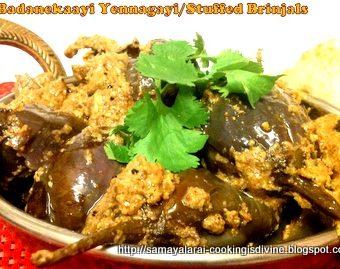Stuffed Small Brinjals North Karnataka Style/ Thumbida Badanekaayi/ Barwa Baingan