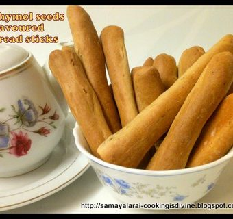 Iyengar Bakery Indian Bread sticks/ Omam Sticks /Thymol seeds