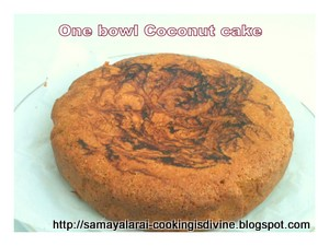Eggless  One Bowl Coconut Cake