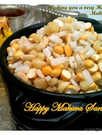 Ellu  Bella / Ellu Beerodu  – Recipe for Makara Sankranthi mixture from Karnataka ( Sesame seeds and Jaggery Mixture)
