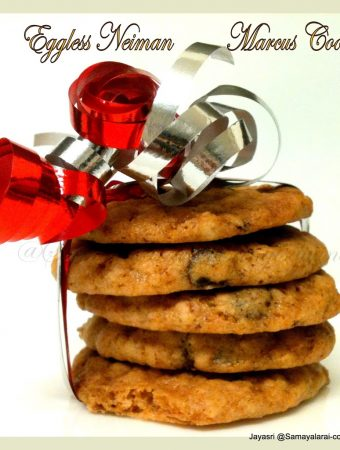 Gluten Free and Eggless Neiman Marcus Cookies – copy cat