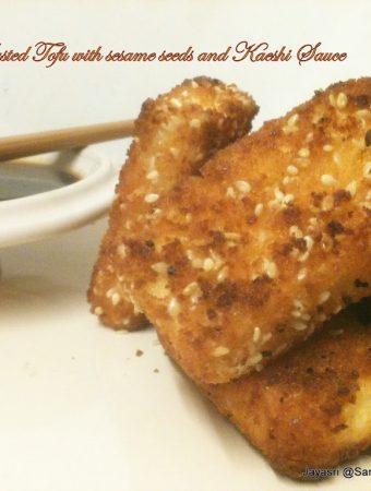 Sesame fried Tofu – Aishu's Recipe with Kaeshi Sauce