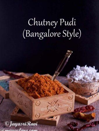 Chutney Pudi – Bangalore style