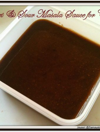 Sweet and Sour Chat Masala Sauce