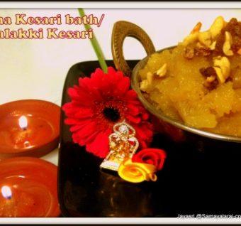 Beaten Rice / Poha / Avalakki Pineapple Kesari Bath (Sweet Rice)