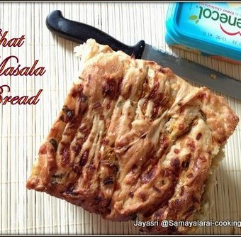 Chat Masala Pull Apart bread – We Knead to Bake # 1