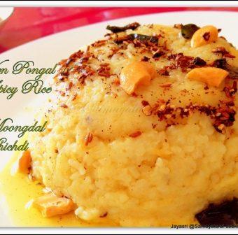 Ven Pongal / Khara Pongal ( Rice & Moong Dal Khicdi / One pot Meal )