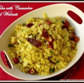 Poha with Cucumber and Walnuts