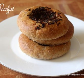 Bialys ( Chewy Rolls topped with caramelized Onions) – We Knead to Bake #5