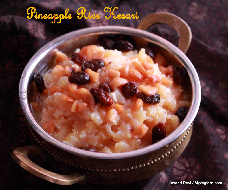 Pineapple Rice Kesari