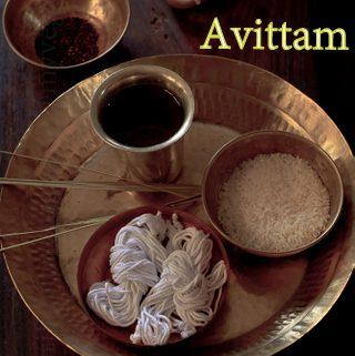 Avani Avittam / Upaakarma / Punal /Poonool Pandigai
