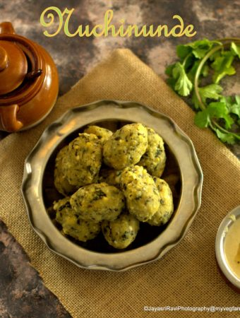 Nuchinunde ( Undehuli) – Steamed Lentil Dumplings / Vegan and Gluten Free